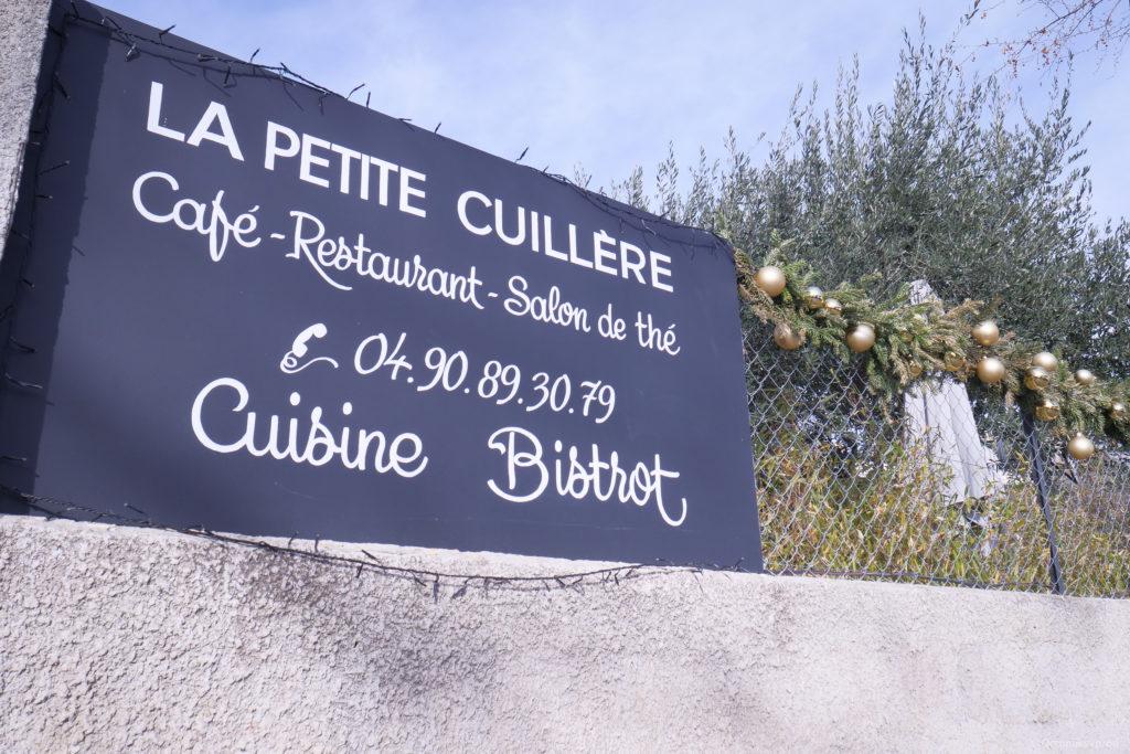 La Petite Cuillère à Villeneuve les Avignon